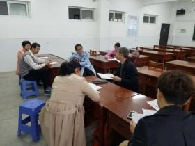 电子商务专业教师开展本学期集体备课内部研讨课活动