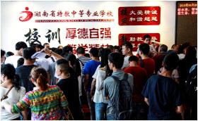 省特教中专举行2019年度招生测试工作