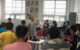 提升专业技能,锤炼职业素养 ——湖南省特教中专教师周六开展专业文化集训