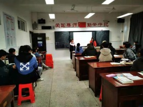基础教研室开展思政课实践活动 ——模拟人代会 学生展提案