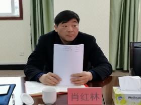 肖红林理事长参加省特教中专行政支部组织生活会