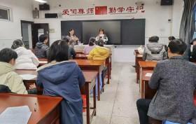 """打好手语""""普通话"""",写好盲文""""规范字""""             ——记我校2020年手语盲文培训考核"""