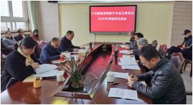省特教中专总支委员会召开2020年度组织生活会