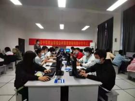 以考促学、以考促教、不因特殊而特殊——我校54名残疾学子参加湖南省公共基础课普测