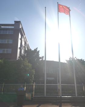 省特教中专学校举行2021年秋季开学典礼