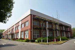 湖南省特教中等专业学校教室装修工程比选公告