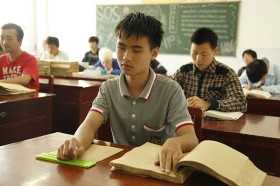 湖南省特教中等专业学校学生浴室提质改造工程成交公告