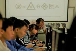湖南省特教中等专业学校康复设备采购成交结果公告