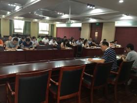 2017年下学期学校召开第一次班主任工作会议