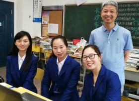 喜报!我校在长沙市教师职业能力比赛中斩获佳绩