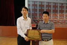《清风》杂志社向我校捐赠盲人电子阅览室