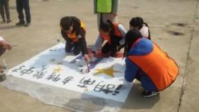 我校组织团委、学生会成员参加拓展训练