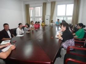 学校召开食堂工作会议