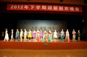 学校举行2012年迎新生文艺晚会