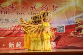 北京心灵之声残疾人艺术团来我校公益演出