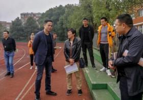2019年湖南省青少年残疾人体育选拔赛在我校举行