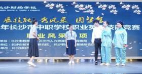 我校8名残疾学子在长沙市专业技能竞赛中喜获佳绩