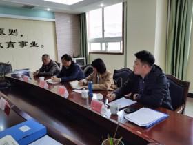 长沙市教育局督导组来校检查春季开学工作