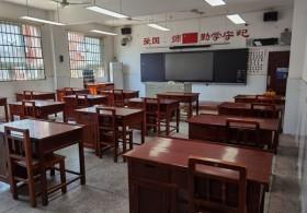 省特教中专精心安排2021年秋季开学工作