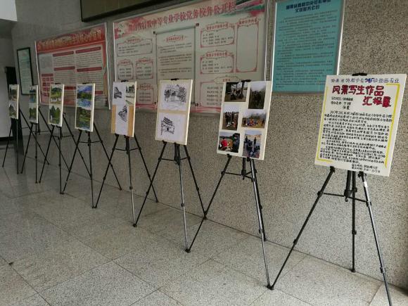 工美教研室举办学生风景写生作品展