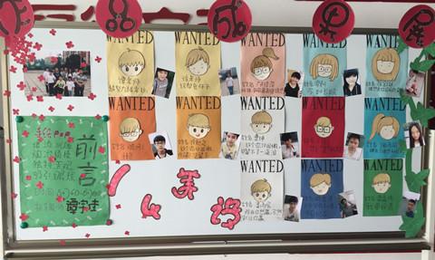 本次手绘pop成果展,学生通过diy的制作形式,设计了一系列的创意海报