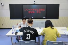 为残疾学子送方便 ——省语言文字培训测试中心为我校残疾学生设普通话人工测试专场