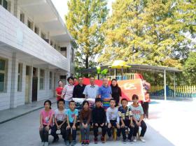 我校行政支部前往湘西进行扶贫慰问和送文艺下乡