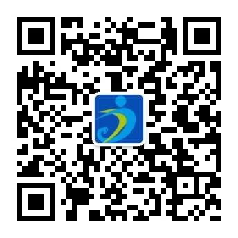湖南省特教中等专业学校